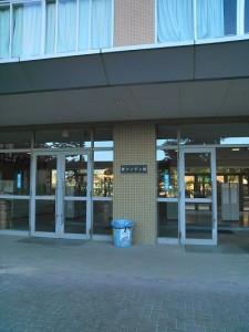 岸和田・貝塚市・和泉市・泉大津市・忠岡町(大阪)の訪問鍼灸・在宅ケアなら「みよし鍼灸治療院」へ