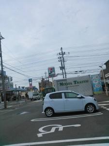 岸和田・貝塚市・和泉市・泉大津市・忠岡町(大阪)の訪問鍼灸・在宅ケアなら「みよし鍼灸治療院」へ、ご一報ください。