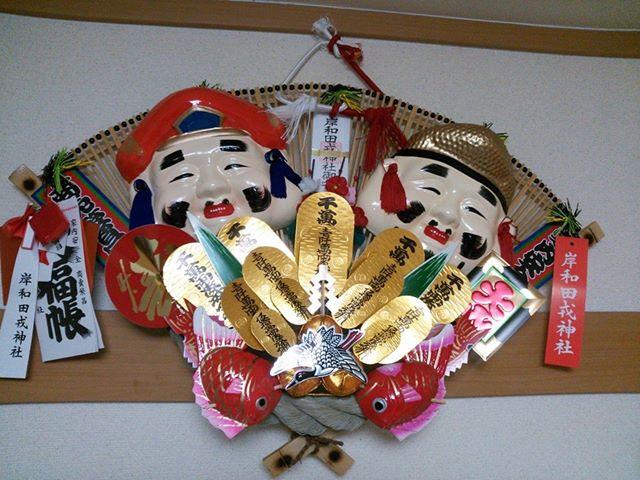 岸和田、貝塚、和泉の訪問鍼灸