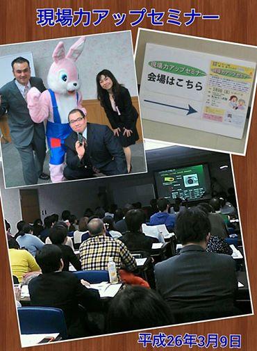 大阪の訪問鍼灸
